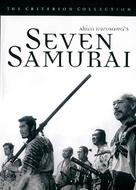 Shichinin no samurai - DVD movie cover (xs thumbnail)