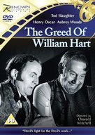 The Greed of William Hart - British DVD cover (xs thumbnail)