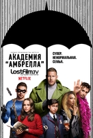 """The Umbrella Academy"" - Russian Movie Poster (xs thumbnail)"