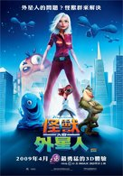 Monsters vs. Aliens - Taiwanese Movie Poster (xs thumbnail)