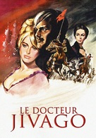 Doctor Zhivago - French Movie Cover (xs thumbnail)