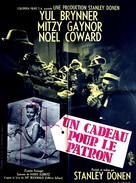 Surprise Package - French Movie Poster (xs thumbnail)
