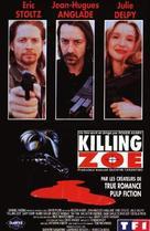 Killing Zoe - French VHS movie cover (xs thumbnail)