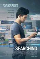 Searching - British Movie Poster (xs thumbnail)