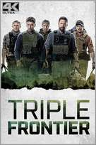 Triple Frontier - German Movie Cover (xs thumbnail)