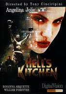 Hell's Kitchen - Greek Movie Cover (xs thumbnail)