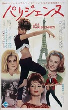 Les parisiennes - Japanese Movie Poster (xs thumbnail)