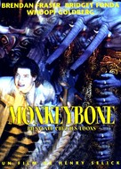 Monkeybone - French Video on demand movie cover (xs thumbnail)
