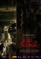 Out of the Dark - Colombian Movie Poster (xs thumbnail)