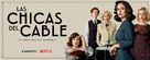 """Las chicas del cable"" - Spanish Movie Poster (xs thumbnail)"