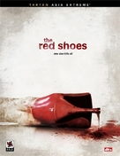 The Red Shoes - DVD cover (xs thumbnail)