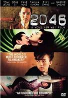 2046 - DVD movie cover (xs thumbnail)