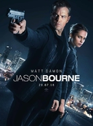 Jason Bourne - Dutch Movie Poster (xs thumbnail)