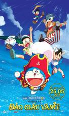 Doraemon Nobita no Takarajima - Vietnamese Movie Poster (xs thumbnail)