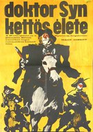 The Scarecrow of Romney Marsh - Hungarian Movie Poster (xs thumbnail)