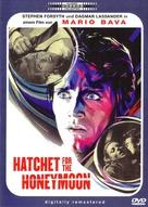 Rosso segno della follia, Il - German DVD cover (xs thumbnail)