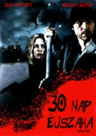 30 Days of Night - Hungarian Movie Poster (xs thumbnail)