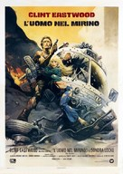 The Gauntlet - Italian Movie Poster (xs thumbnail)