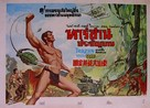 Tarzan and the Valley of Gold - Thai Movie Poster (xs thumbnail)