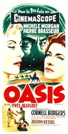 Oasis - French Movie Poster (xs thumbnail)