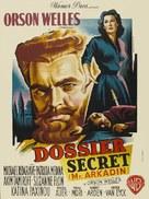 Mr. Arkadin - French Movie Poster (xs thumbnail)