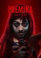 Premika - Movie Cover (xs thumbnail)