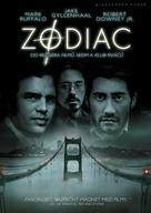 Zodiac - Czech DVD cover (xs thumbnail)