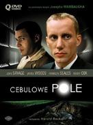 The Onion Field - Polish DVD cover (xs thumbnail)