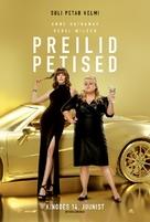 The Hustle - Estonian Movie Poster (xs thumbnail)