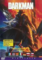 Darkman - French Movie Cover (xs thumbnail)