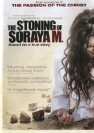 The Stoning of Soraya M. - DVD cover (xs thumbnail)