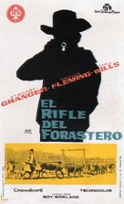 Gun Glory - Spanish Movie Poster (xs thumbnail)