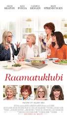 Book Club - Estonian Movie Poster (xs thumbnail)