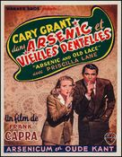 Arsenic and Old Lace - Belgian Movie Poster (xs thumbnail)