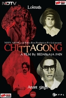 Chittagong - Indian Movie Poster (xs thumbnail)