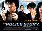 New Police Story - British Movie Poster (xs thumbnail)