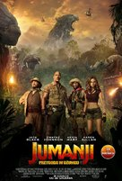 Jumanji: Welcome to the Jungle - Polish Movie Poster (xs thumbnail)