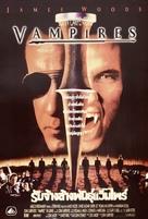 Vampires - Thai Movie Poster (xs thumbnail)