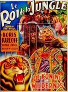 King of the Wild - Belgian Movie Poster (xs thumbnail)