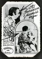 Le charme discret de la bourgeoisie - Hungarian Movie Poster (xs thumbnail)