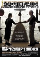 Million Dollar Baby - South Korean Movie Poster (xs thumbnail)
