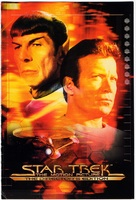Star Trek: The Motion Picture - DVD cover (xs thumbnail)