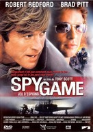 Spy Game - French DVD movie cover (xs thumbnail)
