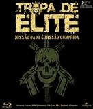 Tropa de Elite - Brazilian Blu-Ray cover (xs thumbnail)