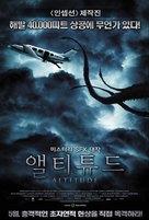 Altitude - South Korean Movie Poster (xs thumbnail)
