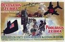 Ice Station Zebra - Belgian Movie Poster (xs thumbnail)
