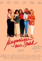 Steel Magnolias - German Movie Poster (xs thumbnail)