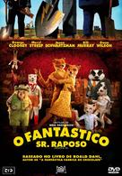 Fantastic Mr. Fox - Brazilian Movie Cover (xs thumbnail)