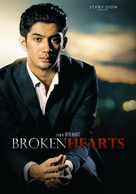 Brokenhearts - Indonesian Movie Poster (xs thumbnail)