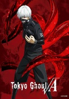 """""""Tokyo Ghoul"""" - DVD movie cover (xs thumbnail)"""